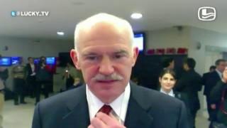Fuck You Papandreou